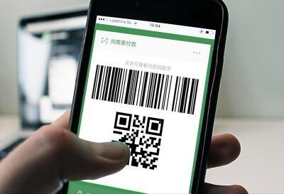 微信支付让韩国免税店成为跨境电商