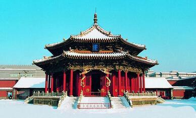 韩国驻沈阳总领事馆签证中心
