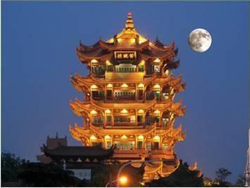 韩国驻武汉总领事馆签证中心