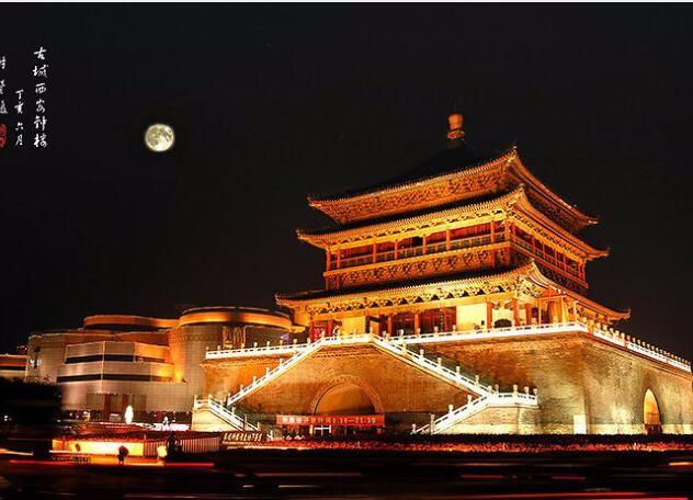 韩国驻西安总领事馆签证中心