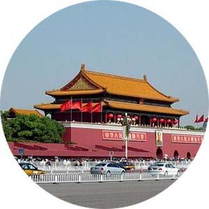韩国驻北京大使馆签证中心