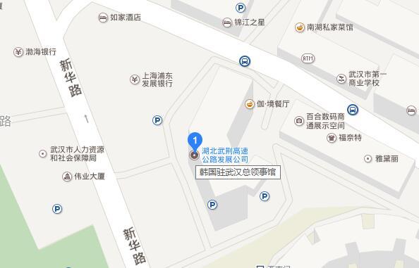 韩国驻武汉大使管地理位置