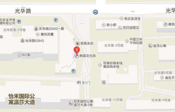 韩国驻北京文化院地理位置
