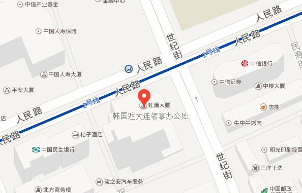 韩国驻大连领事处办公室地理位置