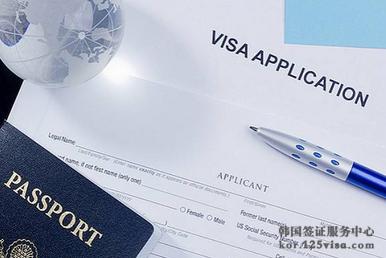韩国签证能自己办理吗?