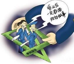 韩国签证照片要求