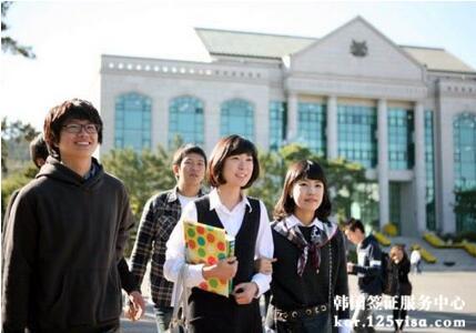 韩国留学签证换签相关规定