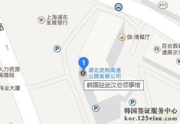 武汉韩国大使馆签证处地址及联系方式