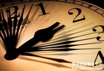 韩国签证领取时间是什么时候?