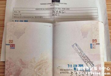 被拒签之后多久能再次申请签证?