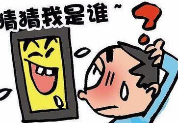 提醒中国公民在韩国谨防诈骗