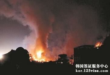 提醒在韩国注意油罐车爆炸