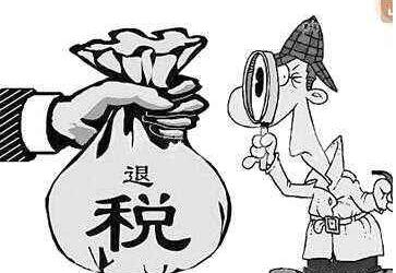 韩国将对外国游客实行住宿费附加税退税政策