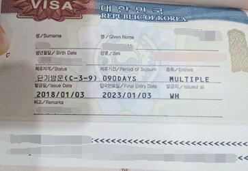 吴小姐顺利去韩国参加考试