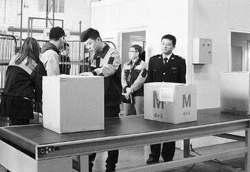 韩国海关严查所有入境旅客行李