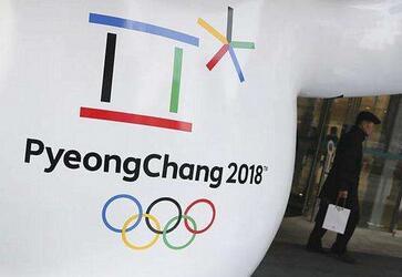 提醒参加韩国冬奥会期间注意住宿价格