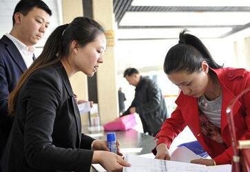 现在还能办理韩国旅游签证吗?