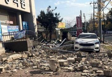 韩国浦项市发生4.6级地震中国公民注意安全
