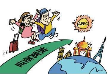 满足这个条件也能申请韩国五年多次旅游签证