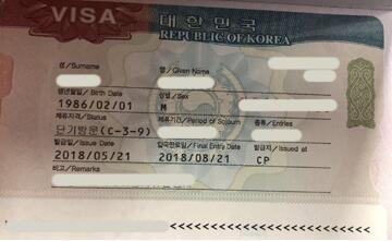 程先生顺利获得韩国旅游签证
