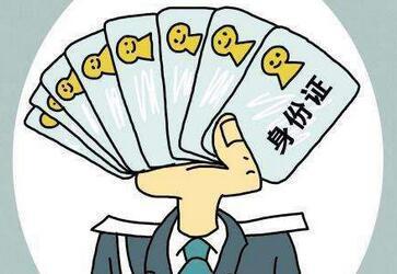 申请韩国签证一定要身份证原件吗?