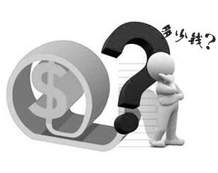 韩国签证最新费用