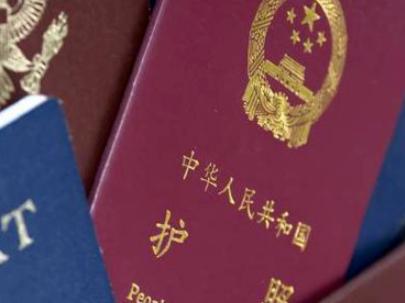 申请韩国签证后都会出现哪些申请结果?