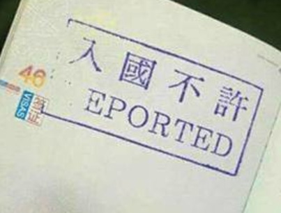 韩国商务签证被拒签理由!!!