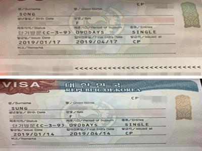 划重点:签证页内容尤其重要