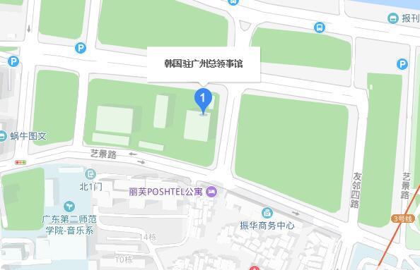 韩国驻广州大使馆