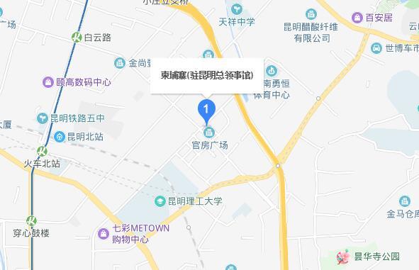 韩国驻西安大使馆