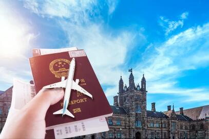 关于扩大韩国多次往返签证户籍对象范围的通知