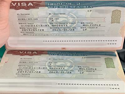 夫妻二人分别获得五年、十年有效签证