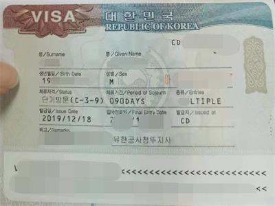 划重点:韩国签证无流水也能顺利出签