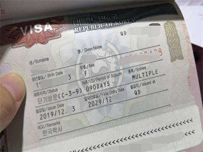 硕士生直接获得十年韩国签证