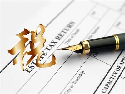 韩国商务签证中的纳税明细如何开具?